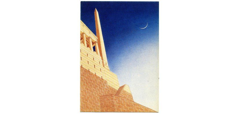 Atlantis II, 1988