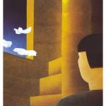 Dream, 1996